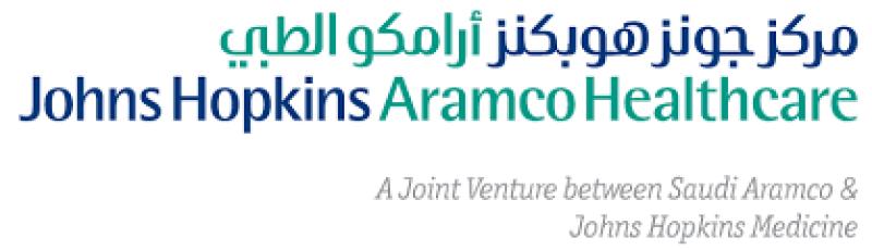 مركز أرامكو الصحي يعلن عن عدد من الوظائف الشاغرة لديه للسعوديين وغير السعوديين