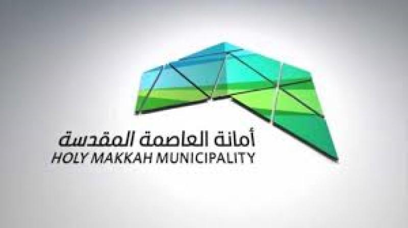 غرامة مالية عقوبة الملصقات الدعائية وتشويه الحدائق في مكة المكرمة
