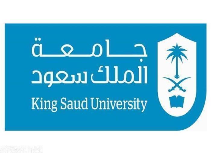 جامعة الملك سعود للعلوم الصحية تعلن عن عدد من الوظائف للجنسين