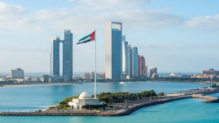 الإمارات تنوي بيع سندات اتحادية بحلول 2020