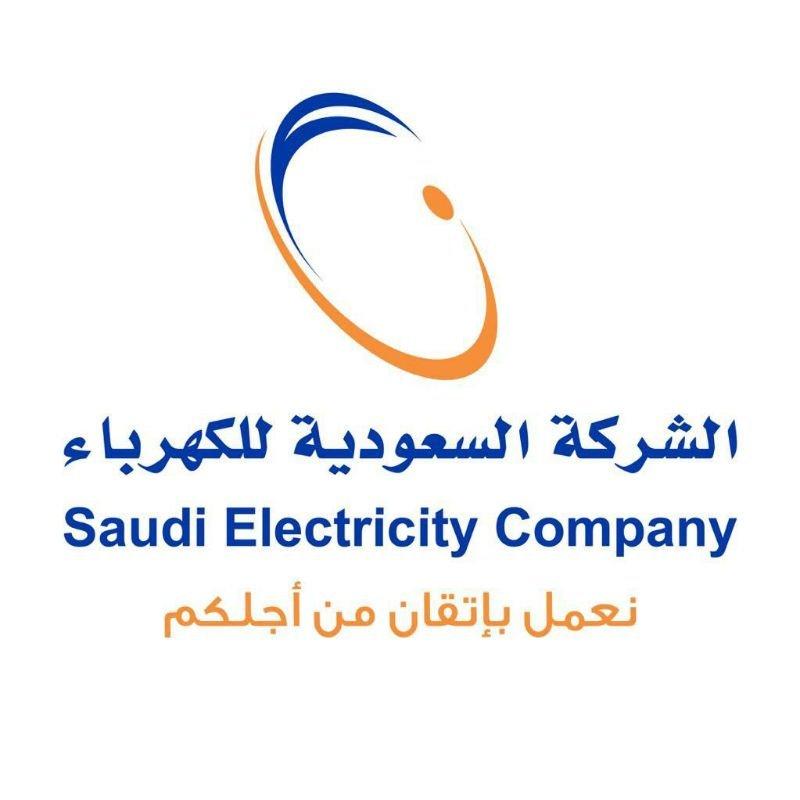 الشركة السعودية للكهرباء تعلن عن تحقيق ربح 2 مليون ريال خلال الربع الثالث