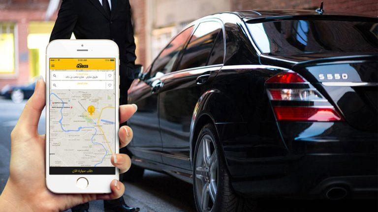 الأردن تعلن عن وقف منح تراخيص جديدة لشركات تطبيقات النقل الذكية