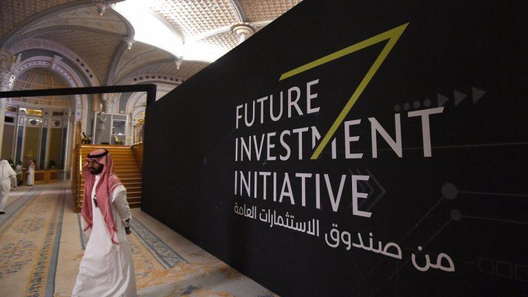توقعات بزيادة كبيرة في إنفاق صندوق الاستثمارات العامة بالسعودية