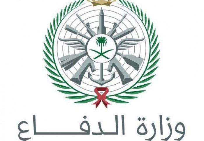 وزارة الدفاع تعلن عن موعد فتح باب القبول والتجنيد الموحد