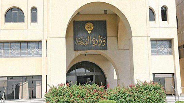 """الكويت تعلن عن تمديد إعفاء """"البدون"""" المنتهية بطاقاتهم الأمنية من سداد الرسوم الصحية"""